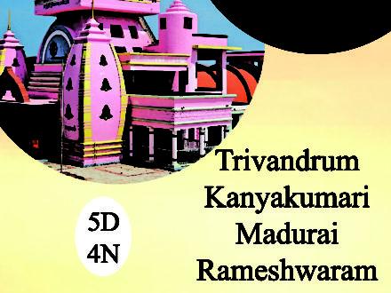 Trivandrum-Kanyakumari Package